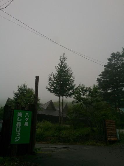 涼しい朝の八ヶ岳美し森ロッジ